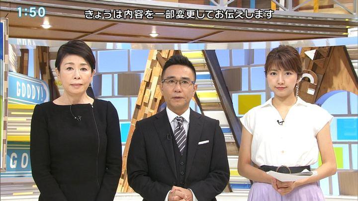 2018年07月06日三田友梨佳の画像02枚目