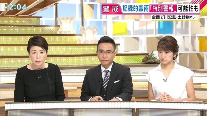 2018年07月06日三田友梨佳の画像03枚目