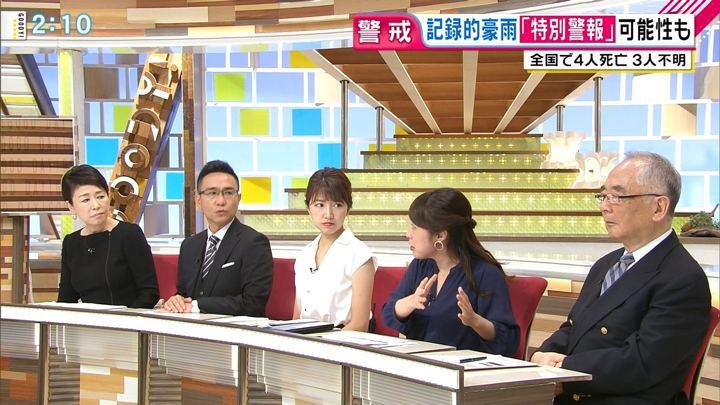 2018年07月06日三田友梨佳の画像04枚目