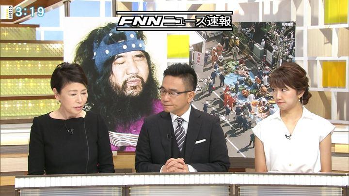 2018年07月06日三田友梨佳の画像07枚目