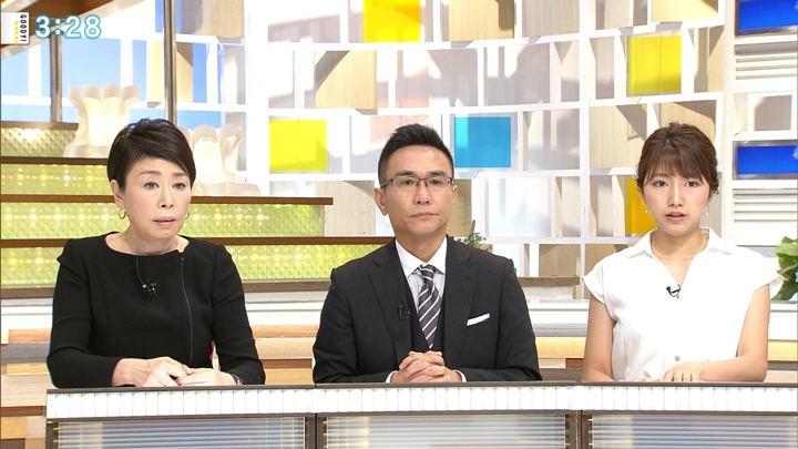 2018年07月06日三田友梨佳の画像08枚目