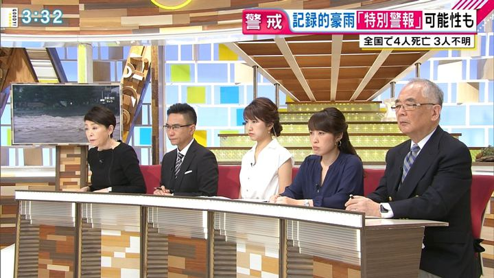2018年07月06日三田友梨佳の画像10枚目