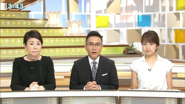 2018年07月06日三田友梨佳の画像13枚目