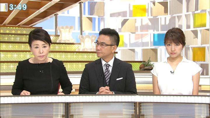 2018年07月06日三田友梨佳の画像15枚目