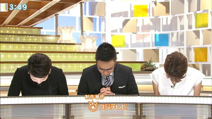2018年07月06日三田友梨佳の画像16枚目