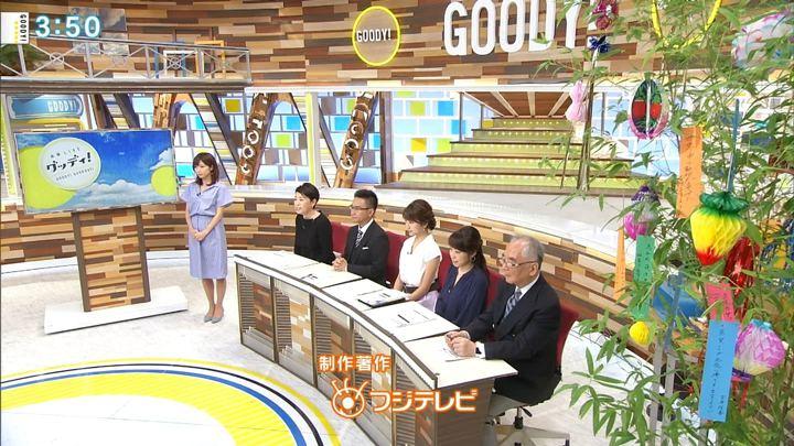 2018年07月06日三田友梨佳の画像17枚目