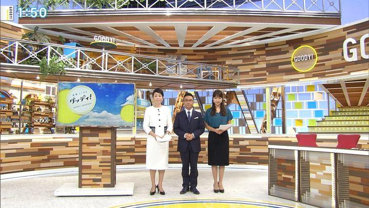 2018年07月09日三田友梨佳の画像01枚目