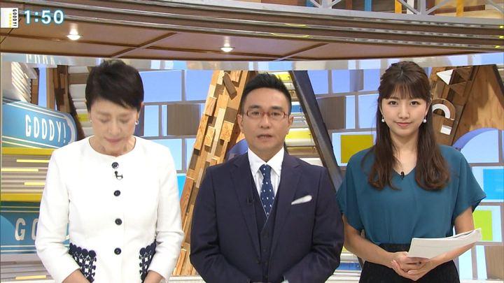 2018年07月09日三田友梨佳の画像02枚目