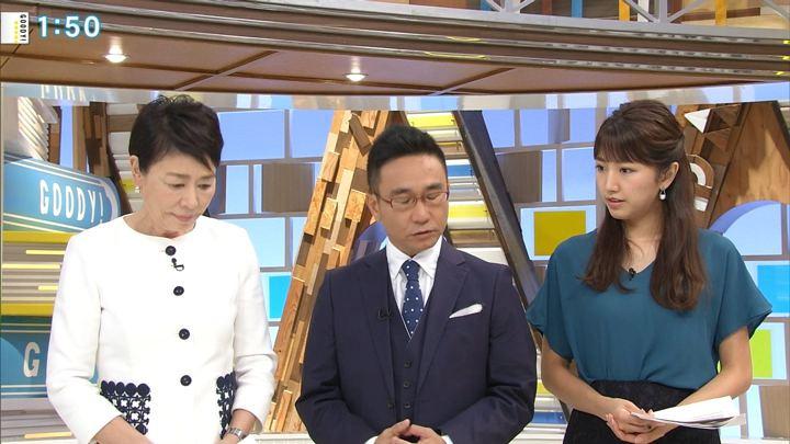 2018年07月09日三田友梨佳の画像03枚目