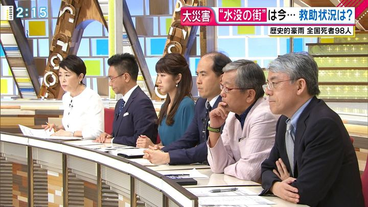 2018年07月09日三田友梨佳の画像06枚目