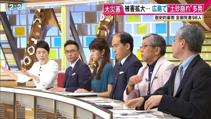 2018年07月09日三田友梨佳の画像08枚目