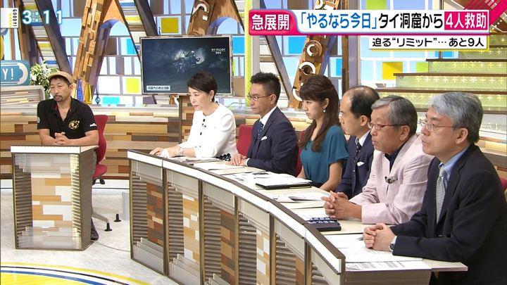 2018年07月09日三田友梨佳の画像10枚目