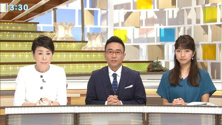 2018年07月09日三田友梨佳の画像12枚目