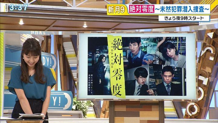 2018年07月09日三田友梨佳の画像13枚目