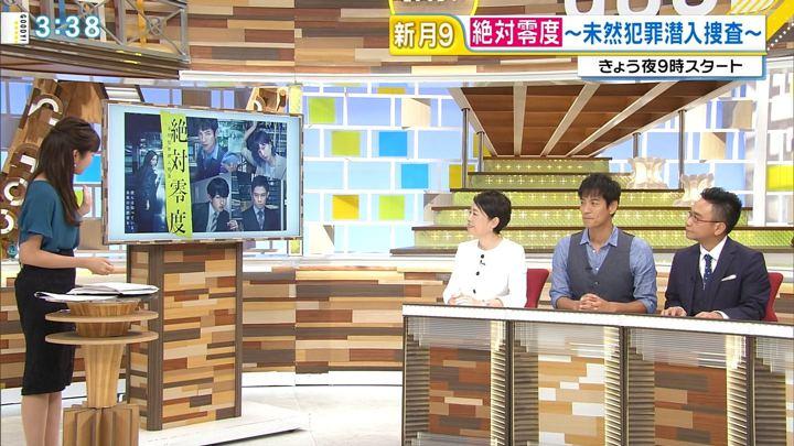 2018年07月09日三田友梨佳の画像17枚目