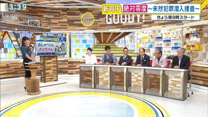 2018年07月09日三田友梨佳の画像18枚目
