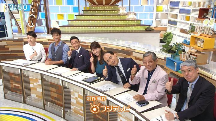 2018年07月09日三田友梨佳の画像20枚目