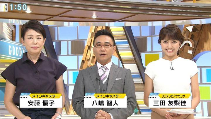 2018年07月10日三田友梨佳の画像02枚目