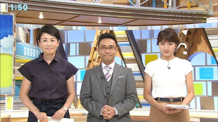 2018年07月10日三田友梨佳の画像03枚目