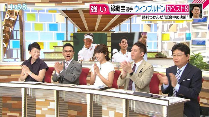 2018年07月10日三田友梨佳の画像04枚目