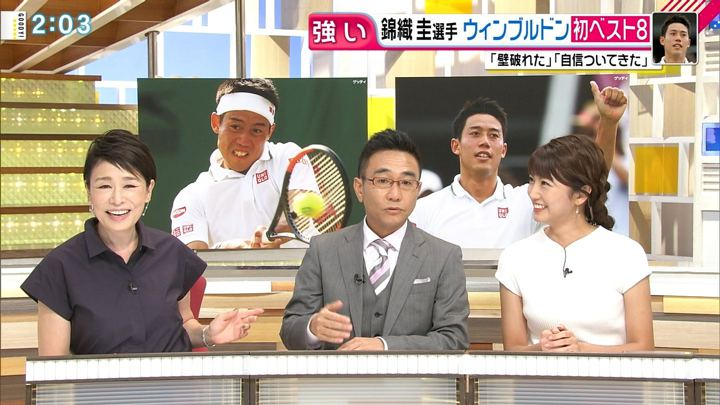 2018年07月10日三田友梨佳の画像05枚目