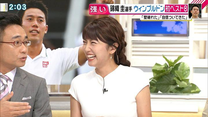 2018年07月10日三田友梨佳の画像06枚目