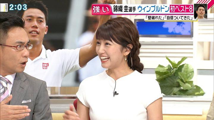 2018年07月10日三田友梨佳の画像07枚目