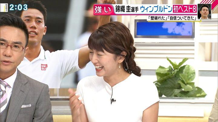 2018年07月10日三田友梨佳の画像08枚目