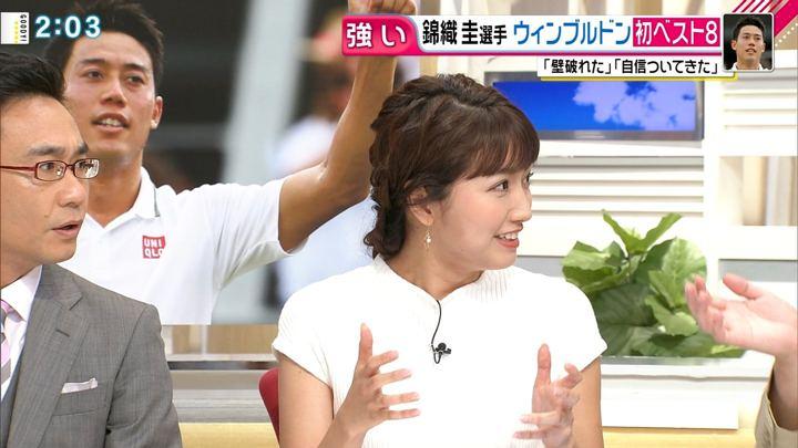 2018年07月10日三田友梨佳の画像09枚目