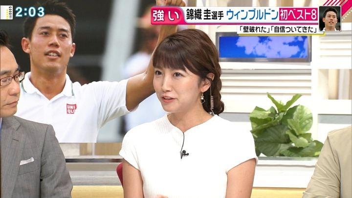 2018年07月10日三田友梨佳の画像10枚目