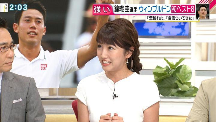 2018年07月10日三田友梨佳の画像11枚目