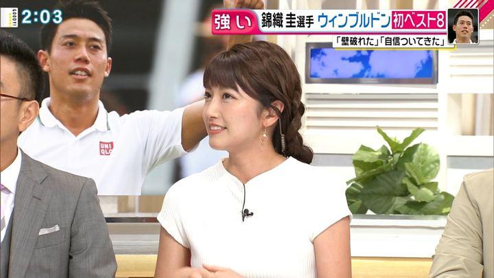 2018年07月10日三田友梨佳の画像12枚目