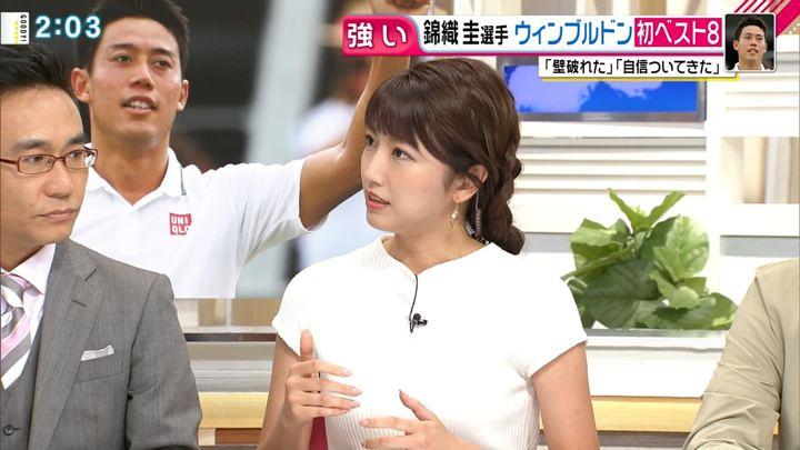 2018年07月10日三田友梨佳の画像13枚目