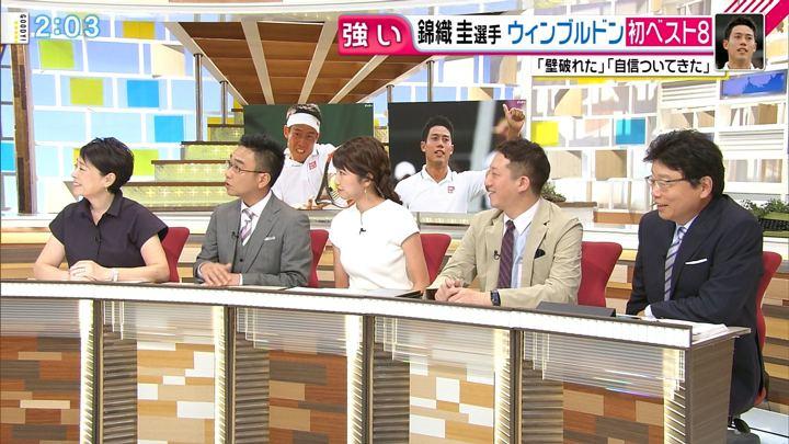2018年07月10日三田友梨佳の画像14枚目