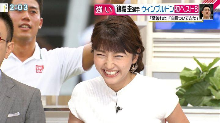 2018年07月10日三田友梨佳の画像15枚目