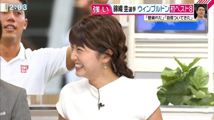 2018年07月10日三田友梨佳の画像16枚目