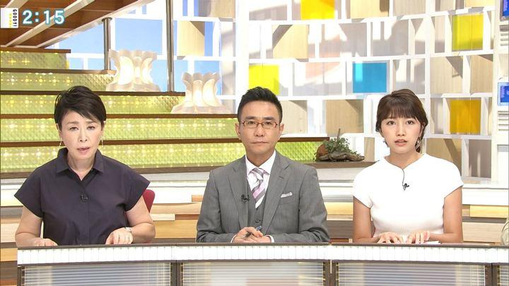 2018年07月10日三田友梨佳の画像18枚目