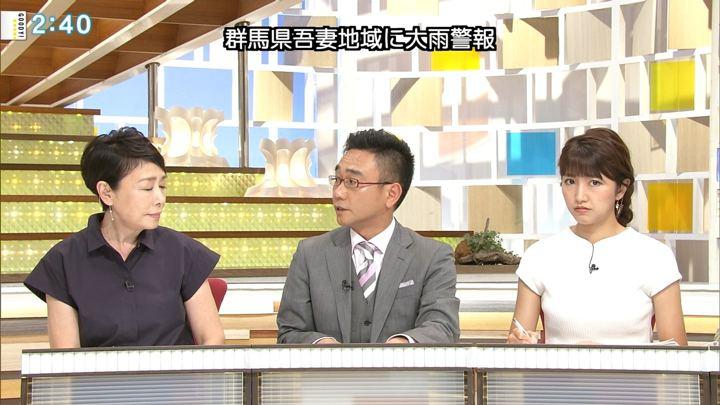 2018年07月10日三田友梨佳の画像20枚目