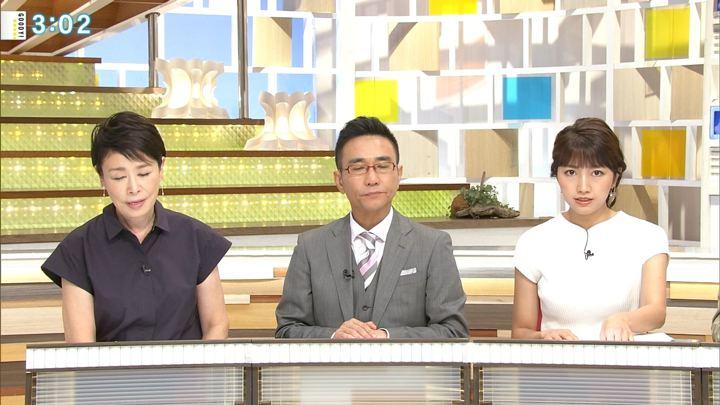 2018年07月10日三田友梨佳の画像22枚目