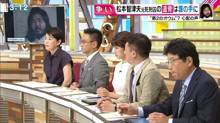 2018年07月10日三田友梨佳の画像23枚目