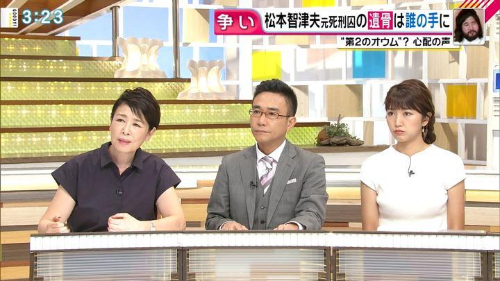 2018年07月10日三田友梨佳の画像24枚目