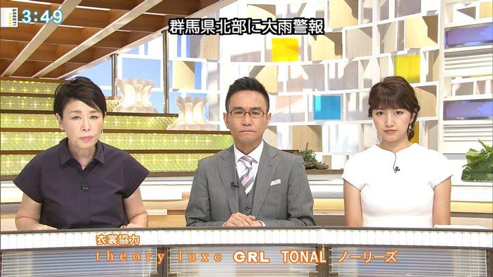 2018年07月10日三田友梨佳の画像27枚目