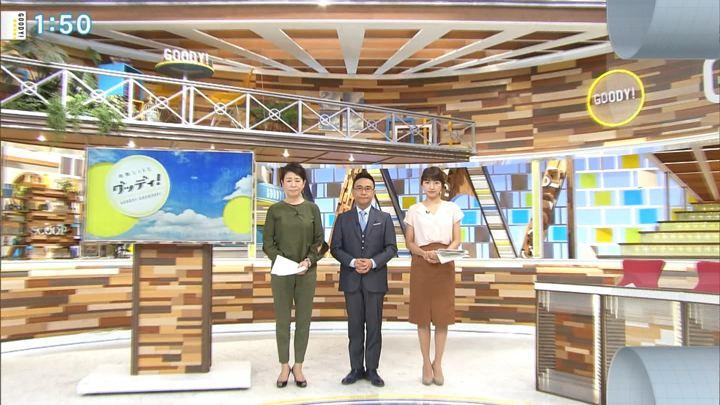 2018年07月11日三田友梨佳の画像01枚目