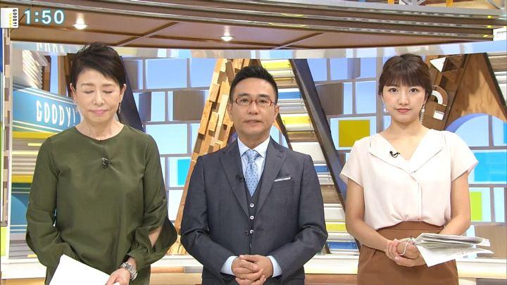 2018年07月11日三田友梨佳の画像02枚目