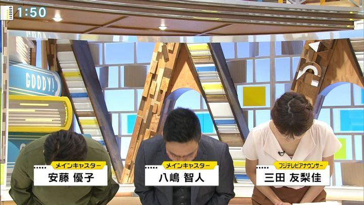2018年07月11日三田友梨佳の画像03枚目