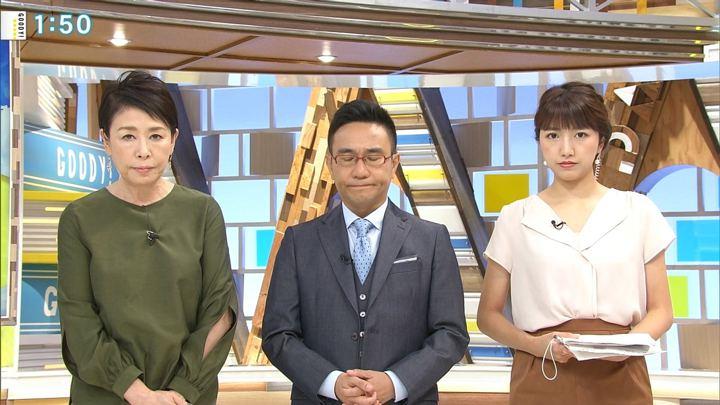 2018年07月11日三田友梨佳の画像05枚目