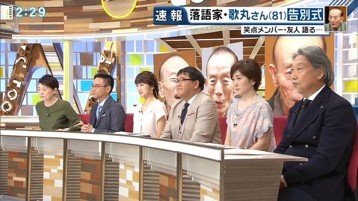2018年07月11日三田友梨佳の画像06枚目