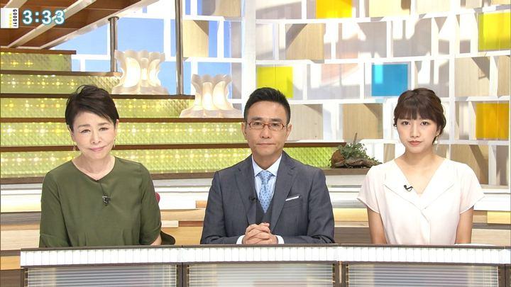 2018年07月11日三田友梨佳の画像09枚目