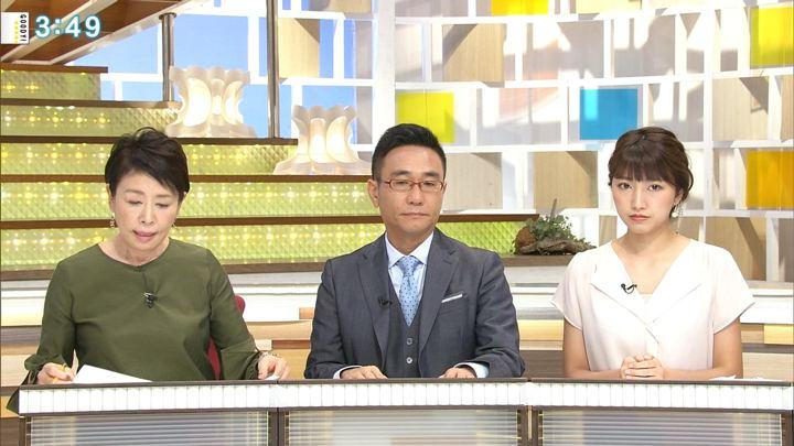 2018年07月11日三田友梨佳の画像10枚目