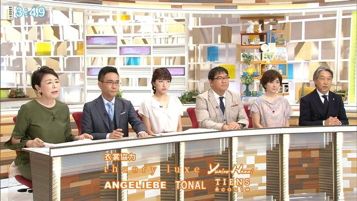 2018年07月11日三田友梨佳の画像11枚目